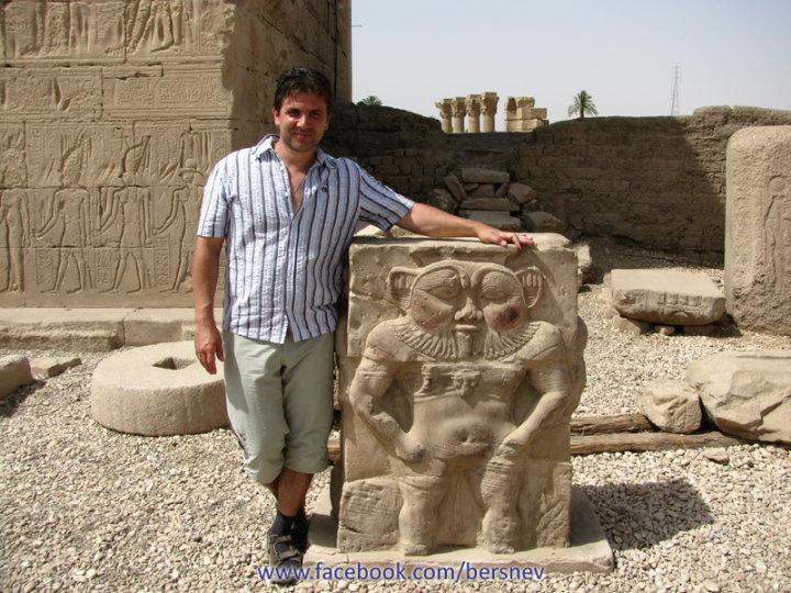 Египетский Бес