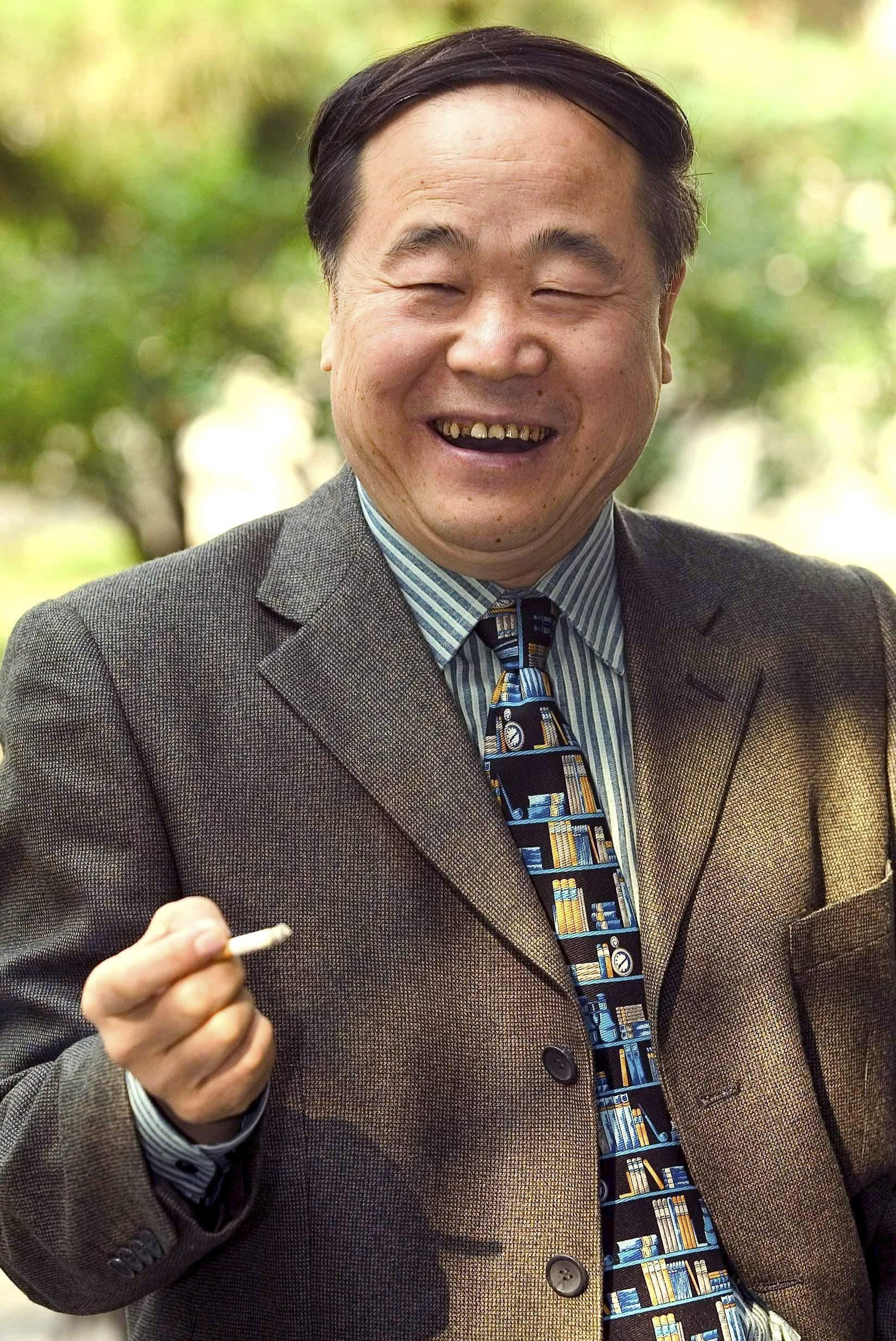 китайский писатель Мо Янь Mo Yan